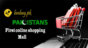 Pakistan first online mall