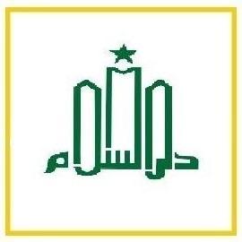DAR AL SALAM PAKISTAN HAJJ AND UMRAH SERVICES PVT LTD