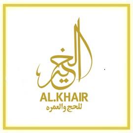 AL KHAIR SERVICES FOR HAJJ & UMRAH PVT LTD