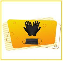 Mask & Hand Gloves
